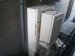 清須市 給湯器 交換工事 施工前