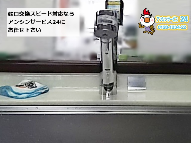 TOTO製 TKGG32EB